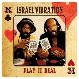 Israel-Vibration-300x300